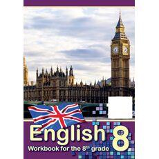 English 8, fig. 1