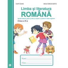 Limba și literatura română - clasa a III-a, fig. 1