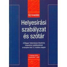 Helyesírási szabályzat és szótár, fig. 1